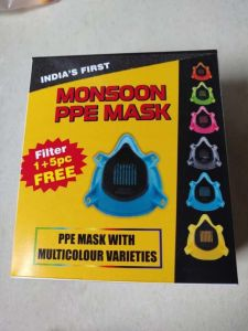 Monsoon Ppe Mask With 6 Fliters
