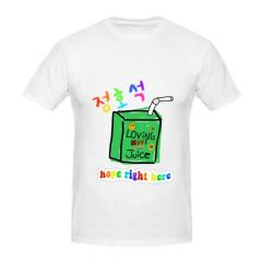 Evergreen Collection Casual White BTS JHope Hobi Core T-Shirts for Girls
