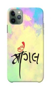 Jai Mogal Printed Stylish and Attractive Design Mobile Cover For I Phone 11 Pro Max