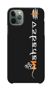 Mahadev Text Art Printed Stylish and Attractive Design Mobile Cover For I Phone 11 Pro Max
