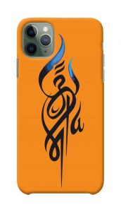 Om Pa-Maa Printed Stylish and Attractive Design Mobile Cover For I Phone 11 Pro Max