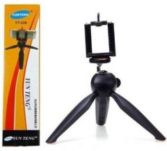 Photography 20DY_realm_e 3366 Tripod Mobile Camera Stand with 360 Rotation for Vlogging, Video Shooting & YouTube (Black)