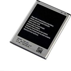 High-Quality Mobile Battery Compatible For Samsung Galaxy S4 Mini, I9190, I9192, I9195, I9198, B500AE, B500BE (Pack of 1)