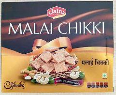 Bhavani Foods Malai Chikki Premium Cashew & Peanuts (Pack of 2)