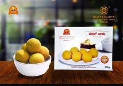 Bhavani Foods Amingad Famous Pure Ghee Vijaya Besan Ladoo (Buy 1 Get 1 Free)