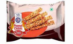 Bhavani Foods Shree Healthy Peanut Chikki Stick | Peanut Flavour (Pack of 2) (Each Pack 200 Grams)