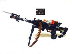 Blaster Gun Toy With Light And Sound, Great Fun For Kids (Pack Of 1)