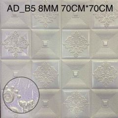 Foaming Sheet Decorate Wall And Easy To Install (Multi-Color) | (AD-B5) (8 MM)