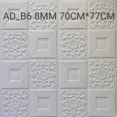 Foaming Sheet Decorate Wall And Easy To Install (Multi-Color) | (AD-B6) (8 MM)