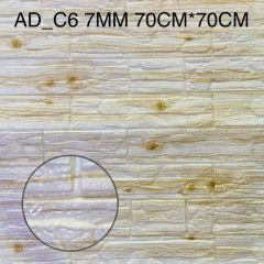 Foaming Sheet Decorate Wall And Easy To Install (Multi-Color) | (AD-C6) (7 MM)