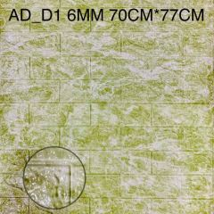 Foaming Sheet Decorate Wall And Easy To Install (Multi-Color) | (AD-D1) (6 MM)