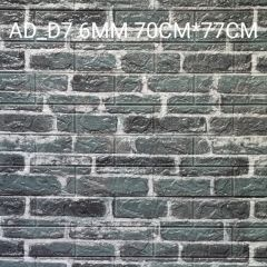 Foaming Sheet Decorate Wall And Easy To Install (Multi-Color) | (AD-D7) (6 MM)
