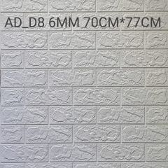 Foaming Sheet Decorate Wall And Easy To Install (Multi-Color) | (AD-D8) (6 MM)
