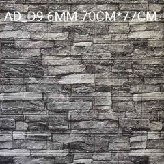 Foaming Sheet Decorate Wall And Easy To Install (Multi-Color) | (AD-D9) (6 MM)