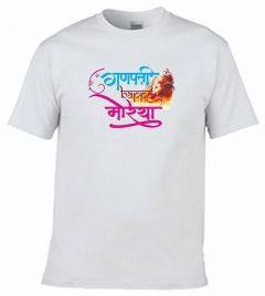Men's Fashionable and Stylish Polycotton Ganpati Bappa Mourya Printed Round Neck T-Shirt (White)