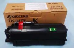 CTS Kyocera TK-1178 Toner Cartridge For Laser Printers | High Performance (Black)