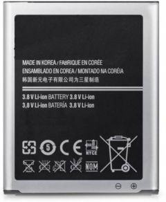 Grand Cell Mobile Battery GT-S7392 For Samsung Galaxy Trend with 1500mAh Capacity