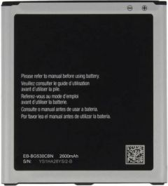 Grand Cell Mobile Battery For Samsung Galaxy Grand Prime Plus with 2600 mAh Capacity