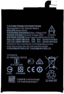 Grand Cell Mobile Battery HE338 For Nokia 2 (TA-1101) with 4000 mAh Capacity
