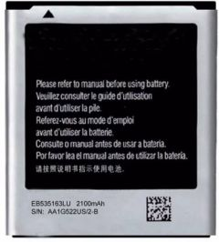 Grand Cell Mobile Battery EB535163LU For Samsung Galaxy Grand Neo with 2100 mAh Capacity