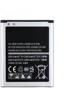 Grand Cell Mobile Battery SM-J210F For Samsung Galaxy J2 with 2600mAh Capacity