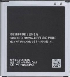 Grand Cell Mobile Battery G532M For Samsung Galaxy J2 Prime with 2600 mAh Capacity