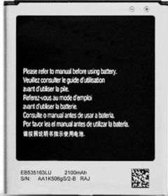 Grand Cell Mobile Battery 009 For Samsung Galaxy Grand Neo GT-i9060   GT-i9080   GT-i9082   GT-i9060i   EB535163LU   with 2100 mAh Capacity