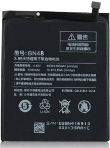 Grand Cell Mobile Battery BN48 For Xiaomi Redmi Note 6 Pro with 4000 mAh Capacity