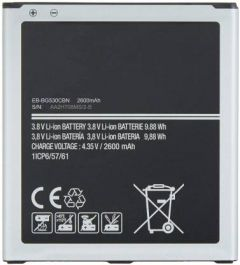 Grand Cell Mobile Battery 530CBE 032 For Samsung Galaxy J5 with 2600mAh Capacity