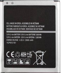 Grand Cell Mobile Battery SM-G530H   EB-BG530CBU For Samsung Galaxy Grand Prime with 2600mAh Capacity