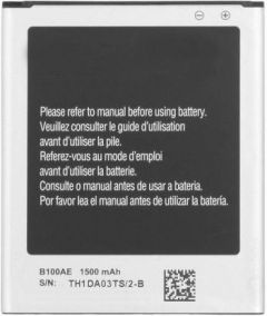 Grand Cell Mobile Battery For Samsung Tizen Z1 with 1500 mAh Capacity
