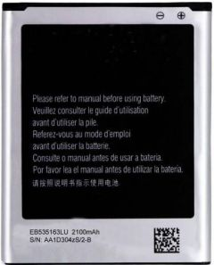Grand Cell Mobile Battery For Samsung Galaxy Grand Lite i9060   EB535163LU with 2100 mAh Capacity