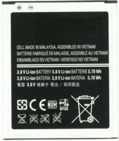 Grand Cell Mobile Battery GT-S7262 For Samsung Galaxy Star Pro Duos with 1500 mAh Capacity