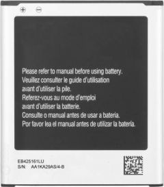 Grand Cell Mobile Battery GT-S7582 For Samsung Galaxy S Duos 2 with 1500 mAh Capacity