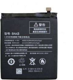 Grand Cell Mobile Battery BN43 For Xiaomi Mi Note 4 with 4000 mAh Capacity