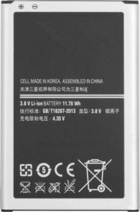 Grand Cell Mobile Battery For Samsung Galaxy Note 3 Neo with 3100 mAh Capacity