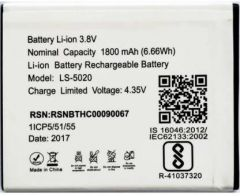 Grand Cell Mobile Battery For LYF Water 10 with 2300 mAh Capacity