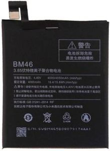 Grand Cell Mobile Battery For Xiaomi Redmi Note 3 with 4000 mAh Capacity