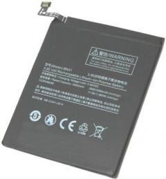 Grand Cell BN31 GC Mobile Battery For Xiaomi Redmi Y1 Lite with 3080mAh Capacity