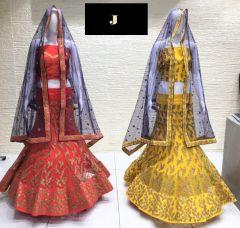 Jashikthaindustries Fashionable  Lehenga Choli Perfect For Women's