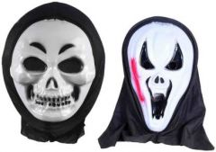 PTCMART Halloween Ghost Party Mask For Play Role (Pack of 2)