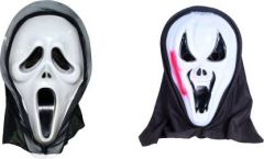 PTCMART Halloween Ghost Scary Party Mask For Play Role (Pack of 2)