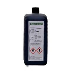 Hitech Printer Ink Bottle Liquid | Packaging Size: 1 L