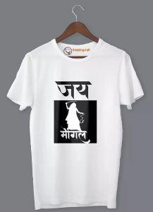 Frndmart Jay Mogal Maa White Printed T-Shirt | Half Sleeve T-Shirt For Men's