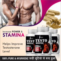 Testo Booster Herbal Capsules Enhance For Male Power 100% Ayurvedic