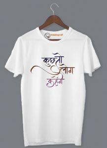 Frndmart Kuchh To Log Kahenge White Printed T-Shirt | Half Sleeve T-Shirt For Men's