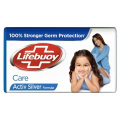 Lifebuoy Care Activ Silver Formula It Gives Freshness & Protection from Germs Soap Bar (125gm) | (Pack of 1)