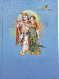 Toss Lord Krishna 2 Dated 2021 B5 Diary Ruled 165 Pages (Multicolor) (Pack Of 1)