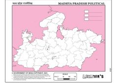 Premium Quality India Madhya Pradesh Political Blank Map For Practice (100 Sheets) (Pack of 1)
