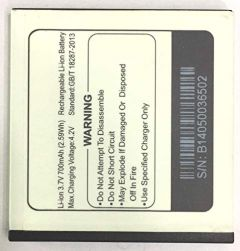 High-Quality 2100 mAh Rechargeable Mobile Battery Compatible For Vivo Y31 (Pack of 1)